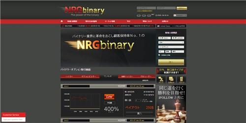 NRGbinaryは悪徳?