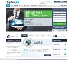 OptionXP